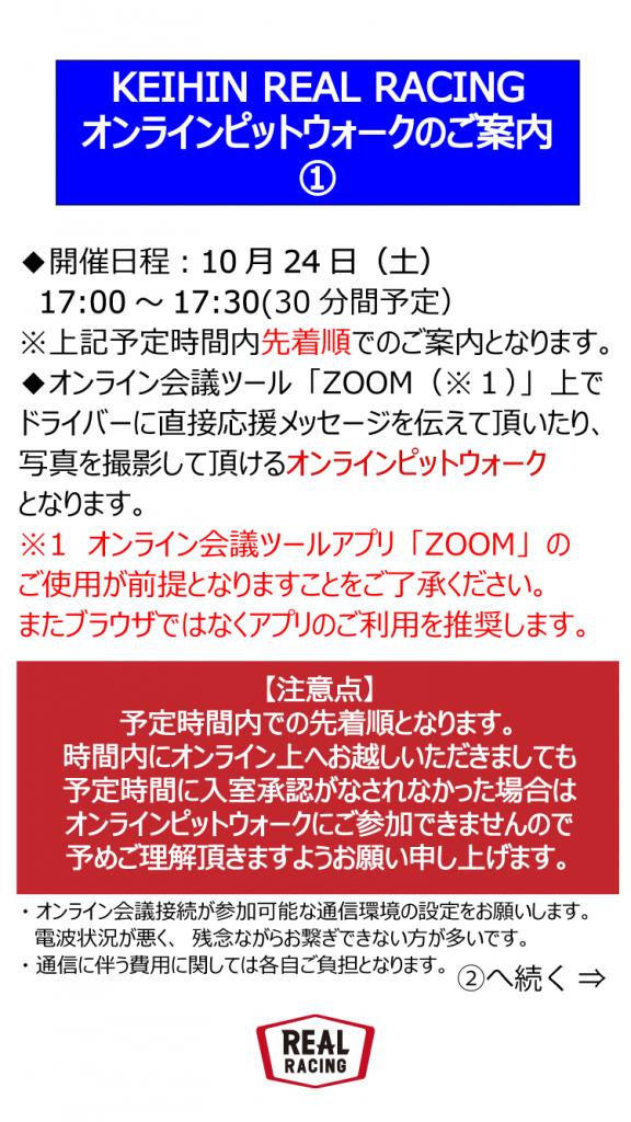 1024pw_info