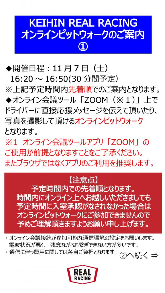 1107pw_info
